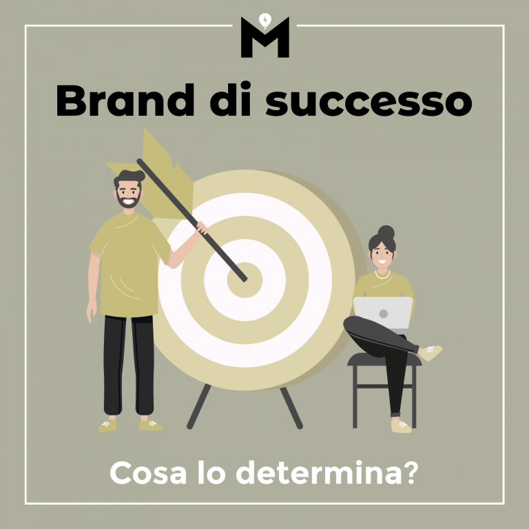 Brand di successo